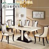 简约欧式大理石餐桌现代韩式实木长方形4/6人餐桌椅组合餐厅家具