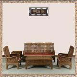 红木家具鸡翅木沙发万字实木客厅组合新中式仿古五件套花梨木简约