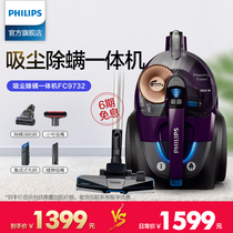 Philips vacuum cleaner home small powerful high-power FC9732 vacuum cleaner vacuum cleaner genuine flagship
