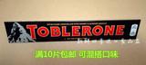 香港代购现货瑞士进口TOBLERONE瑞士三角黑巧克力100克批发