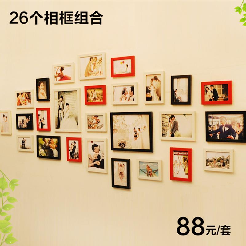 相框墙安装方法_【 买一送六】独家26框创意组合相片墙照片墙相框墙北欧宜家商品图片