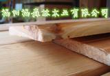 杉木烤漆地脚线 踢脚线 免漆 配套杉木壁板 地板