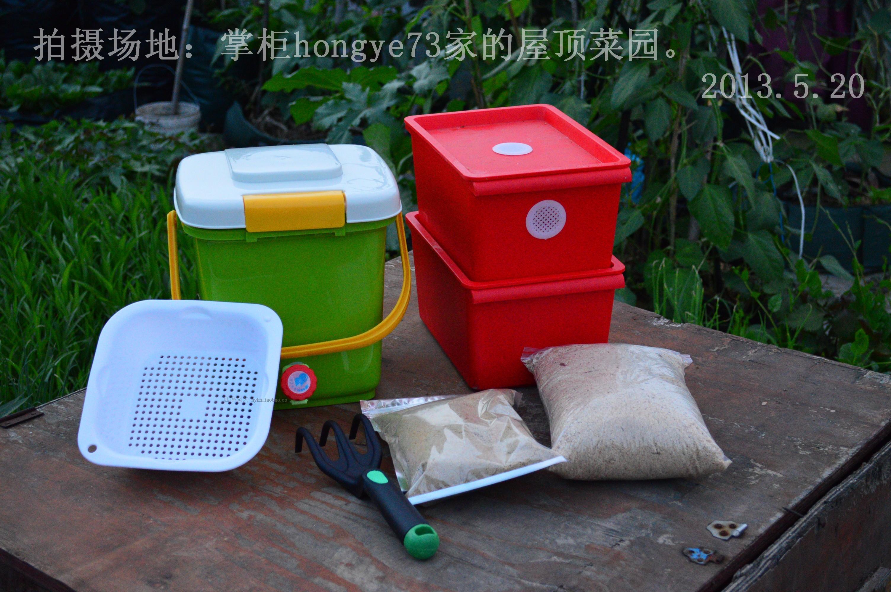 家庭蚯蚓堆肥箱 图片合集图片