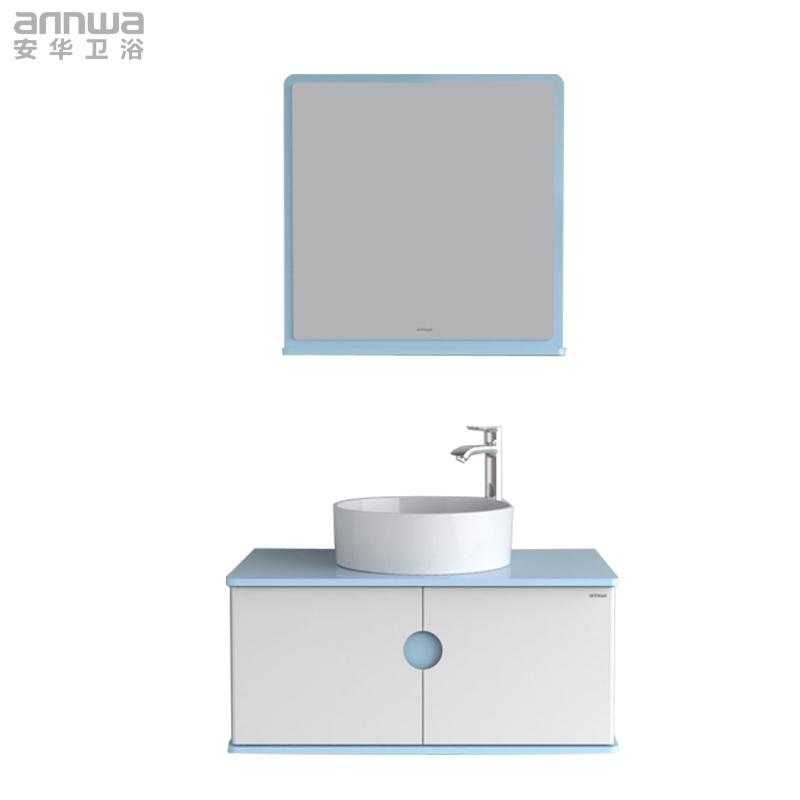 【天猫预售】安华卫浴PVC浴室柜 组合 简约 壁挂式 小户型台上盆