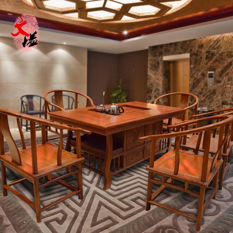 茶桌茶台椅实木仿古花梨木明清古典家具榫卯结构东阳木雕桌椅组合商品