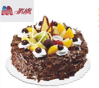 蛋糕西安米旗蛋糕生日咸阳米旗品牌蛋糕台式黑森林蛋糕商品图片价格