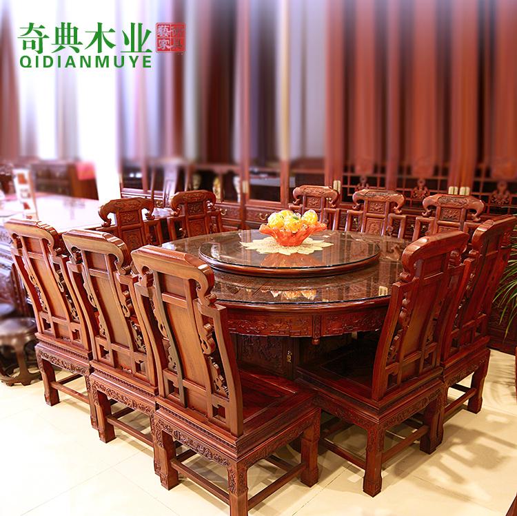 老挝红酸枝家具 餐桌圆桌精雕现代中式圆台桌椅组合实木红木家具商品