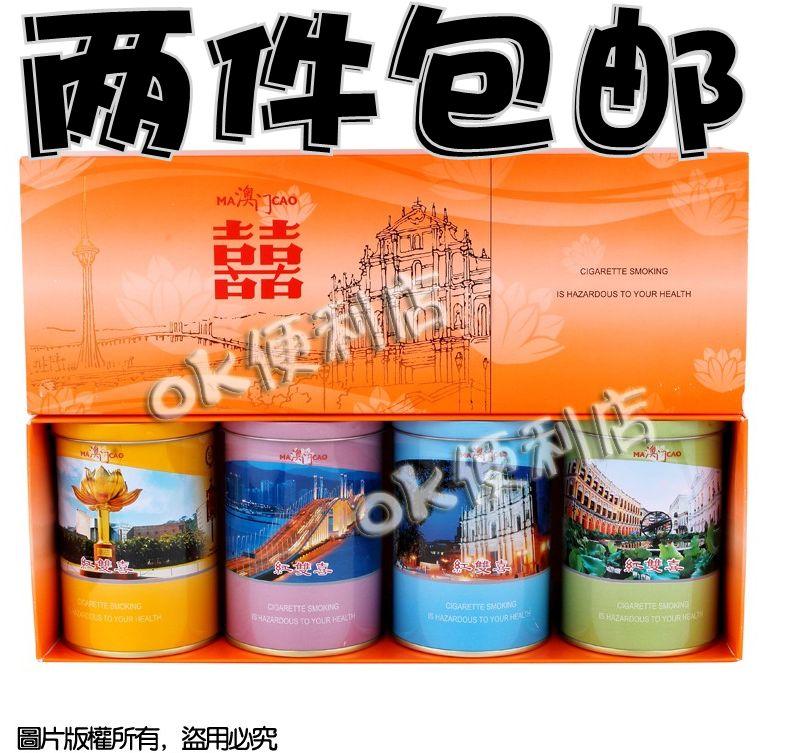 香港南洋纪念版9毫克双喜1905 红双喜 4 罐装 收藏 烟标 2件包邮商品
