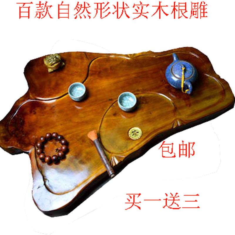 茶盘实木整块大号特价多省包邮根雕茶海茶台托盘功夫茶具木制排水商品