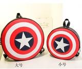 美国队长盾牌双肩包2015新款学院风男女中学生背包圆形书包潮包邮