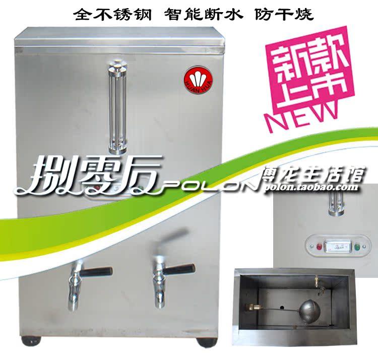 不锈钢电热水箱图片