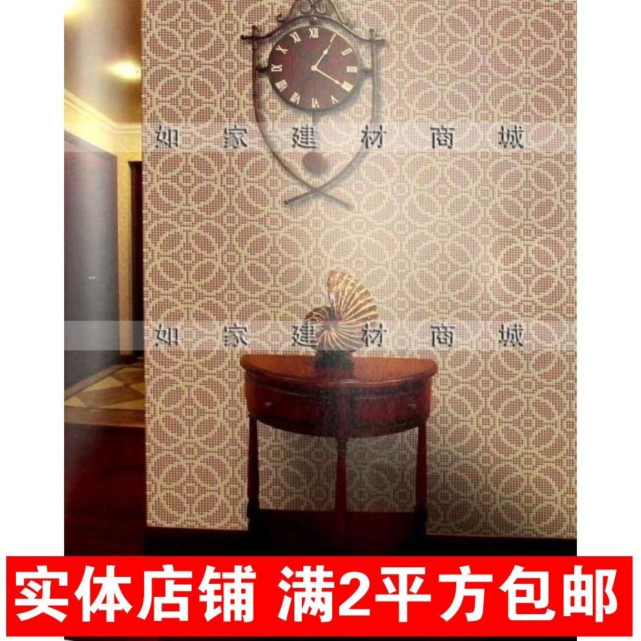 【如家建材商城】专业马赛克拼图-圆形背景墙面拼花,可来图定做商品图