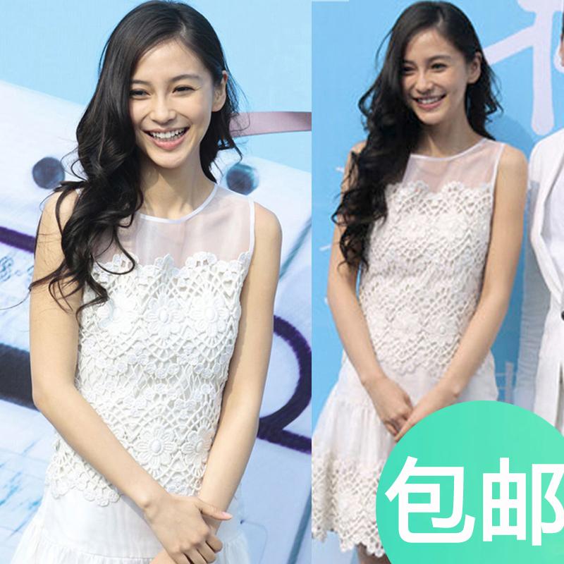 【明星爱美丽】angelababy杨颖/第一次电影明星同款连衣裙/包邮商品图