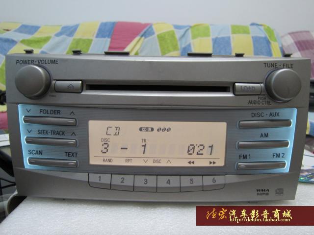 08款凯美瑞原车是cd机,安装11款的cd+倒车影像机(机器