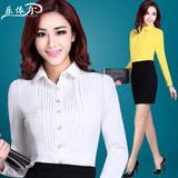 E@高端高档品牌品质女装专柜正品职业套装OL白领写字楼商务工作服