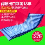 闽洁防褥疮气床垫单人气垫床家用护理瘫痪老人充气翻身垫波动包邮