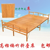 双江竹床折叠床双人1.2米单人床躺椅实木简易床午休床1.5米凉床