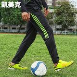 男士收腿小脚运动裤足球训练裤跑步健身弹力长裤春夏收口休闲卫裤