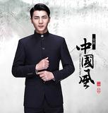 春季新款男士立领中山装韩版青年装商务修身西服套装结婚新郎礼服