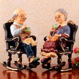 装饰品摆件实用摆设摆饰创意家居客厅工艺品送礼结婚礼物书房居家