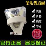 原装索尼VPL-CX238/239/235/CW258/259/255/SW SX125/投影机灯泡
