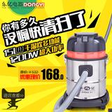 东亿ZD-90桶式吸尘器强力家用 商用大功率超静音干湿吹吸尘器
