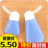 分装瓶旅行便携硅胶清洁套装男女乳液护肤品化妆洗发水喷壶按压瓶