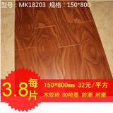 木纹砖150 800 仿木纹地板砖 客厅卧室背景墙防滑地砖 仿实木瓷砖