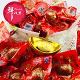 鲜八里喜蛋卤蛋 宝宝满月诞生礼 优质红蛋 一整箱批发江浙沪包邮