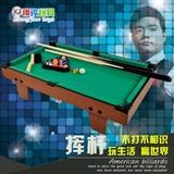 儿童室内迷你美式桌上小台球家用大号桌球桌式桌面男孩玩具游戏