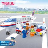 飞机拼插积木拼装积木玩具汽车儿童圣诞节礼物 男孩女孩益智6-8岁