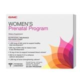 美国进口GNC孕妇综合营养包 30天量 孕产妇维生素DHA钙 原装正品