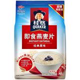 【天猫超市】桂格即食燕麦片1478g 营养 美味健康 无糖即食