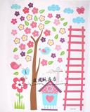 幼儿园装饰儿童房墙壁图画卡通大张塑料泡沫立体墙贴花朵大树小鸟