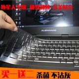 戴尔外星人Alienware 15 ALW15ED-1718 ALW15E-1718键盘保护贴膜