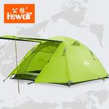 公狼家用自驾游旅游帐篷2人双层防暴雨野外野营露营装备户外用品