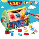 宝宝益智力玩具1-2-3-5岁形状配对积木婴幼儿男女孩18个月智慧屋
