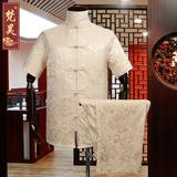 梵昊夏季新款中式改良唐装男短袖套装中老年大码爸爸装汉服男半袖