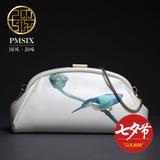 Pmsix2016夏季新款时尚单肩小包真皮晚宴手拿包大容量夹包手包女