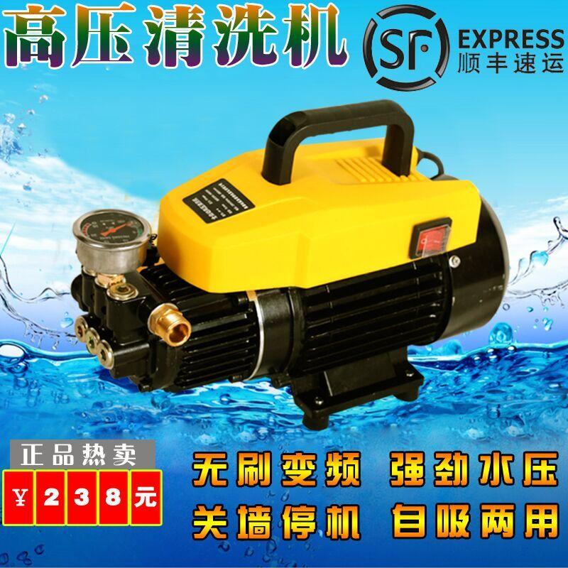 家用洗车机220v高压