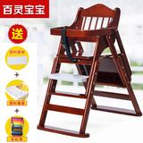 宝宝餐椅实木儿童餐椅婴儿折叠餐椅婴儿餐桌椅多功能便携儿童座椅