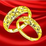 包邮 满天星黄金色戒指 多款选 男女款24K镀金戒子 发福字金戒