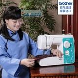 兄弟家用缝纫机JS1400 电动缝纫机吃厚带锁边全自动迷你小型针车