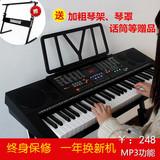 正品 永美 儿童 成人 初学 专业教学 61键钢琴键 电子琴 赠送琴架