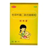 妈咪爱枯草杆菌二联活菌颗粒10袋婴幼儿益生菌胃肠腹泻便秘