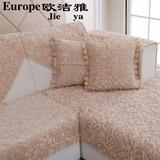 欧洁雅法兰绒沙发垫布艺加厚防滑毛绒沙发套欧式坐垫子实木巾定做