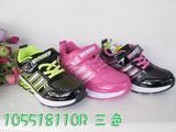 大黄蜂 童鞋 正品 新款5折 男女款休闲加绒运动鞋105518110R