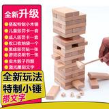 儿童数字叠叠高抽抽乐玩具木制成人桌面层层叠游戏叠叠乐高抽积木