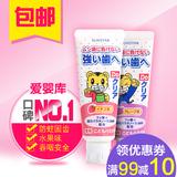 日本进口巧虎宝宝牙膏1-2-3-6-12岁可食可吞咽修复蛀牙儿童牙膏