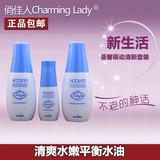 韩国新生活化妆品荟馨萌动清新护肤套装保湿补水正品特价打折包邮